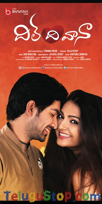 Dil Diwana Posters-Dil Diwana Posters-