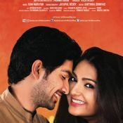 Dil Diwana Posters