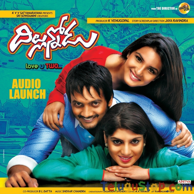Dilunnodu Movie Stills-Dilunnodu Movie Stills- Telugu Movie First Look posters Wallpapers Dilunnodu Movie Stills-