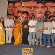 Dirty Game Movie Audio Launch