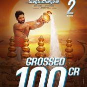 DJ Duvvada Jagannadham 2nd Week Posters