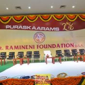 Dr Ramineni Foundation Awards 2016