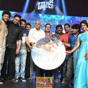 Dwaraka Movie Audio Launch
