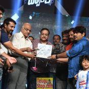 Dwaraka Movie Audio Launch