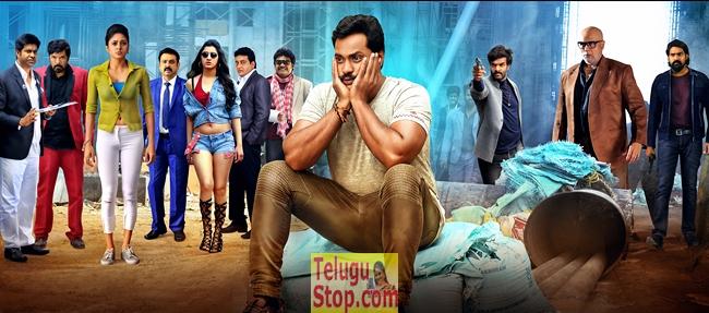 Eedu gold ehe new stills- Photos,Spicy Hot Pics,Images,High Resolution WallPapers Download