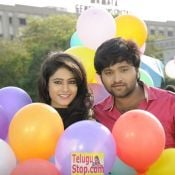 Eka Say Love Movie Photos and Posters