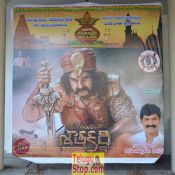 Gautamiputra Satakarni Movie Fans Press Meet Pic 6 ?>