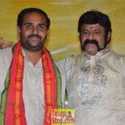 Gautamiputra Satakarni Movie Fans Press Meet Pic 8 ?>