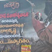 Gautamiputra Satakarni Movie Pathakotsavam Event Still 1 ?>