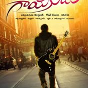 Gayakudu Movie Stills N Walls