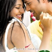 green-signal-movie-wallpapers Pics,Spicy Hot Photos,Images