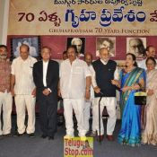 Gruhapravesam 70 Years Function