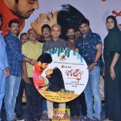 Gulf Movie Audio Launch- Photo 3 ?>