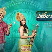 Hare Rama Hare Krishna Movie Posters and Photos
