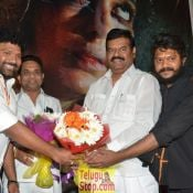 HBD Audio Launch