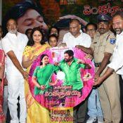 Head Constable Venkatramaiah Movie Audio Launch