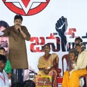 Ichapuram Janasena Meeting