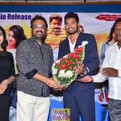Idho Prema Lokam Movie Audio Launch