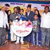 Idho Prema Lokam Movie Audio Launch