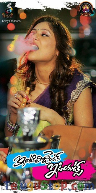 Intelligent idiots movie stills n walls- Photos,Spicy Hot Pics,Images,High Resolution WallPapers Download