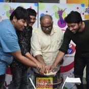 Intlo Deyyam Nakem Bhayam S Launch At Radio City- HD 11 ?>
