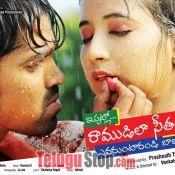 Ippatlo Ramudila Seethala Evaruntarandi Babu Movie Stills- Photo 4 ?>