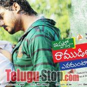 Ippatlo Ramudila Seethala Evaruntarandi Babu Movie Stills- Pic 7 ?>
