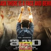 Ism Latest Posters