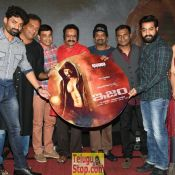 Ism Movie Audio Launch