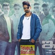 Ism Release Date Posters
