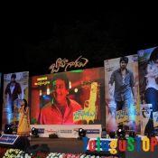 Jadoogadu Movie Audio Launch- Still 1 ?>