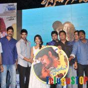 Jadoogadu Movie Audio Launch- Still 2 ?>
