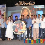 Jadoogadu Movie Audio Launch- Pic 8 ?>
