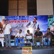Jaguar Movie Success Meet