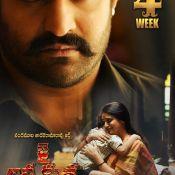 Jai Lava Kusa 4th Week Posters