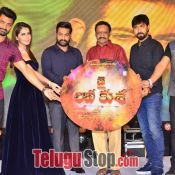 Jai Lava Kusa Movie Audio Launch- Photo 3 ?>
