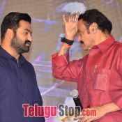 Jai Lava Kusa Movie Audio Launch- Photo 5 ?>