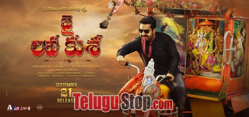 Jai Lava Kusa Movie Stills And Posters-Jai Lava Kusa Movie Stills And Posters-