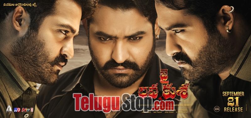 Jai lava kusa movie stills and posters