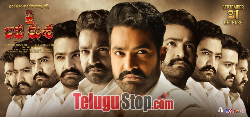 Jai Lava Kusa Movie Stills And Posters-Jai Lava Kusa Movie Stills And Posters- Telugu Movie First Look posters Wallpapers Jai Lava Kusa Movie Stills And Posters-