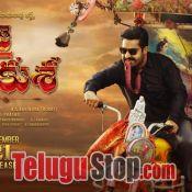 Jai Lava Kusa Movie Stills And Posters- Still 2 ?>