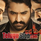 Jai Lava Kusa Movie Stills And Posters- Photo 3 ?>