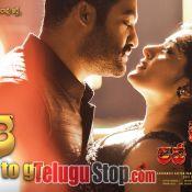 Jai Lava Kusa New Posters Still 2 ?>
