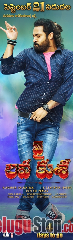 Jai lava kusa release date walls- Photos,Spicy Hot Pics,Images,High Resolution WallPapers Download