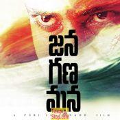 jana-gana-mana-movie-first-look00
