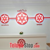 Janasena Party New Office Launch- Still 1 ?>