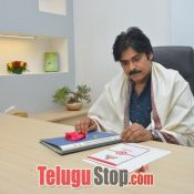 JanaSena Party New Office Launch Photo 4 ?>