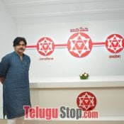 Janasena Party New Office Launch- Hot 12 ?>