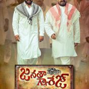 janatha-garrage-eid-wishes-posters01
