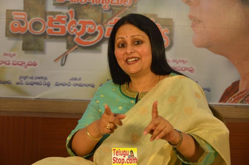 Jayasudha interview stills